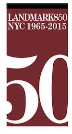 Landmarks 50 logo-sm