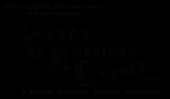 GACC_LogoTagFancyREBread