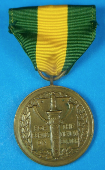 Medal for Service on the Mexican Border